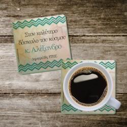 Familyandfriends.gr-Photo-Prosopopoihmeno-souver-gyalino-dwro-gia-daskalous---KaliteroDaskaloTouKosmouMarble-THUMB-250x250