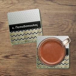 Familyandfriends.gr-Photo-Prosopopoihmeno-souver-gyalino-dwro-gia-daskalous---PatternsName-THUMB-250x250