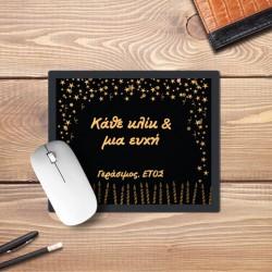 Familyandfriends.gr-Photo-Prosopopoihmeno-Mousepad-dwro-Genethlia-Enilikon---KatheKlikMiaEvxh-THUMB