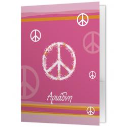Ντοσιέ A4 Folder Σημειώσεων με Όνομα, Σύμβολο Ειρήνης