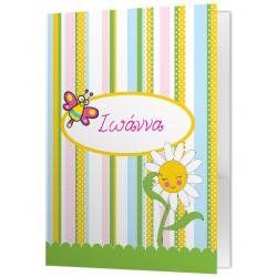 Ντοσιέ Σημειώσεων, Φάκελος με Όνομα και Λουλουδάκι