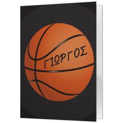 Σχολικό Folder Α4 με Μπάλα Μπάσκετ και Όνομα