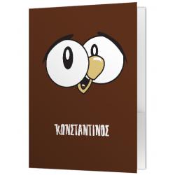 Ντοσιέ Α4, Folder με Σκίτσο Πουλάκι για Παιδιά