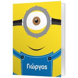 familyandfriends.gr-photo-personalized-folder-proswopoihmena-dwra-kitrino-terataki-thumb-250x250
