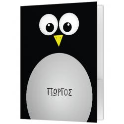 familyandfriends.gr-photo-personalized-folder-proswopoihmena-dwra-pigkouinos-thumb-250x250