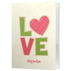 Ντοσιέ, Folder για Κορίτσια Love, με Όνομα