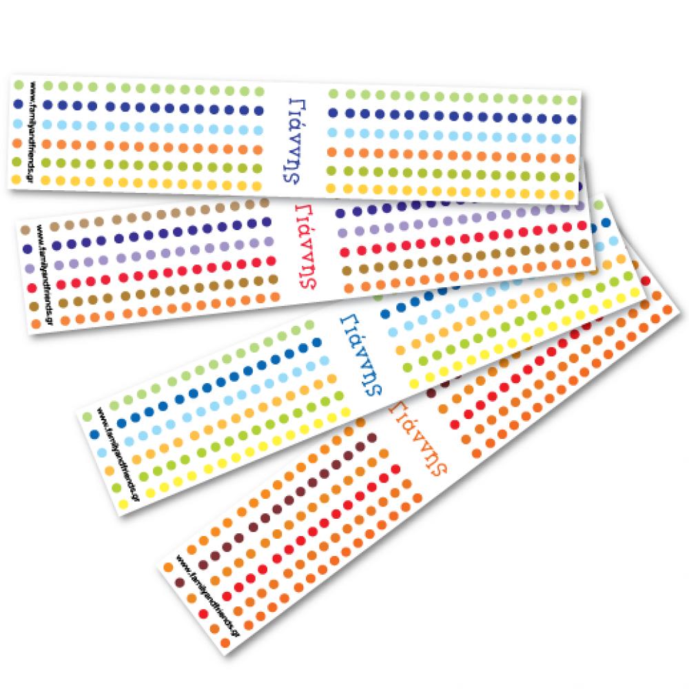 Σελιδοδείκτες με Χρωματιστές Βούλες
