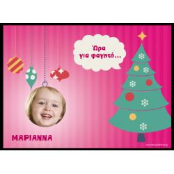familyandfriends.gr-soupla-photo-proswpopohmeno-xristougeniatiko-dwro-gia-koritsi-mpales-dentro-thumb-250x250