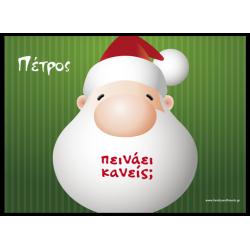 soupla-xristougenniatiko-ah-vasilis-dora-gia-agoria-prosopopoiimeno-familyandfriends.gr-photo-thumb3-250x250