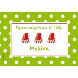 2940-SouplaSkoufiaETOS_THUMB-250x250