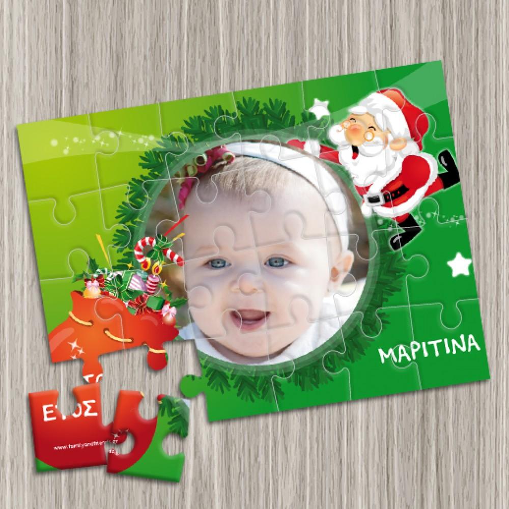 Familyandfriends.gr-Photo-Prosopopoihmeno-puzzle-dwro-gia-xristougenna---PuzzleMeFotografia-THUMB