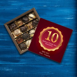 Για Επέτειο Κουτί Σοκολατάκια Προσωποποιημένo με Χρόνια