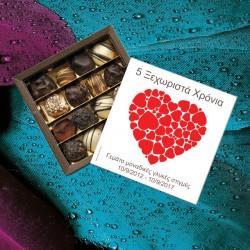 Κουτί με Σοκολατάκια για Επετείους με καρδιές Προσωποποιημένo