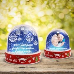 Διακοσμητική Χιονόμπαλα, Χριστουγεννιάτικο Δώρο με Ευχή, Φωτογραφία