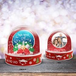 Χιονόμπαλα Γιορτινό Δώρο με Ευχή και Φωτογραφία