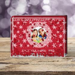Κορνίζα με αιωρούμενες καρδούλες, Δώρο Χριστουγέννων με φωτογραφία