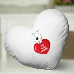 Διακοσμητικό Μαξιλάρι σε σχήμα καρδιάς Προσωποποιημένο με, ονόματα, σκυλάκι