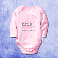 Φορμάκι Μακρυμάνικο Little Sister με ημερομηνία γέννησης, για κοριτσάκι