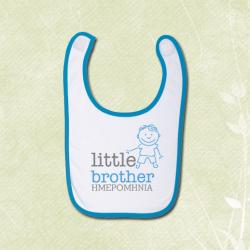 Σαλιάρα Little Brother Προσωποποιημένη με ημερομηνία γεννησης, για αγοράκι