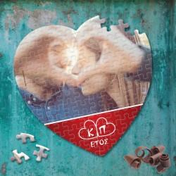 Familyandfriends.gr-Photo-Prosopopoihmeno-puzzle-kardia-dwro-gia-erotevmenous---PhotoKardiesArxika-THUMB-250x250