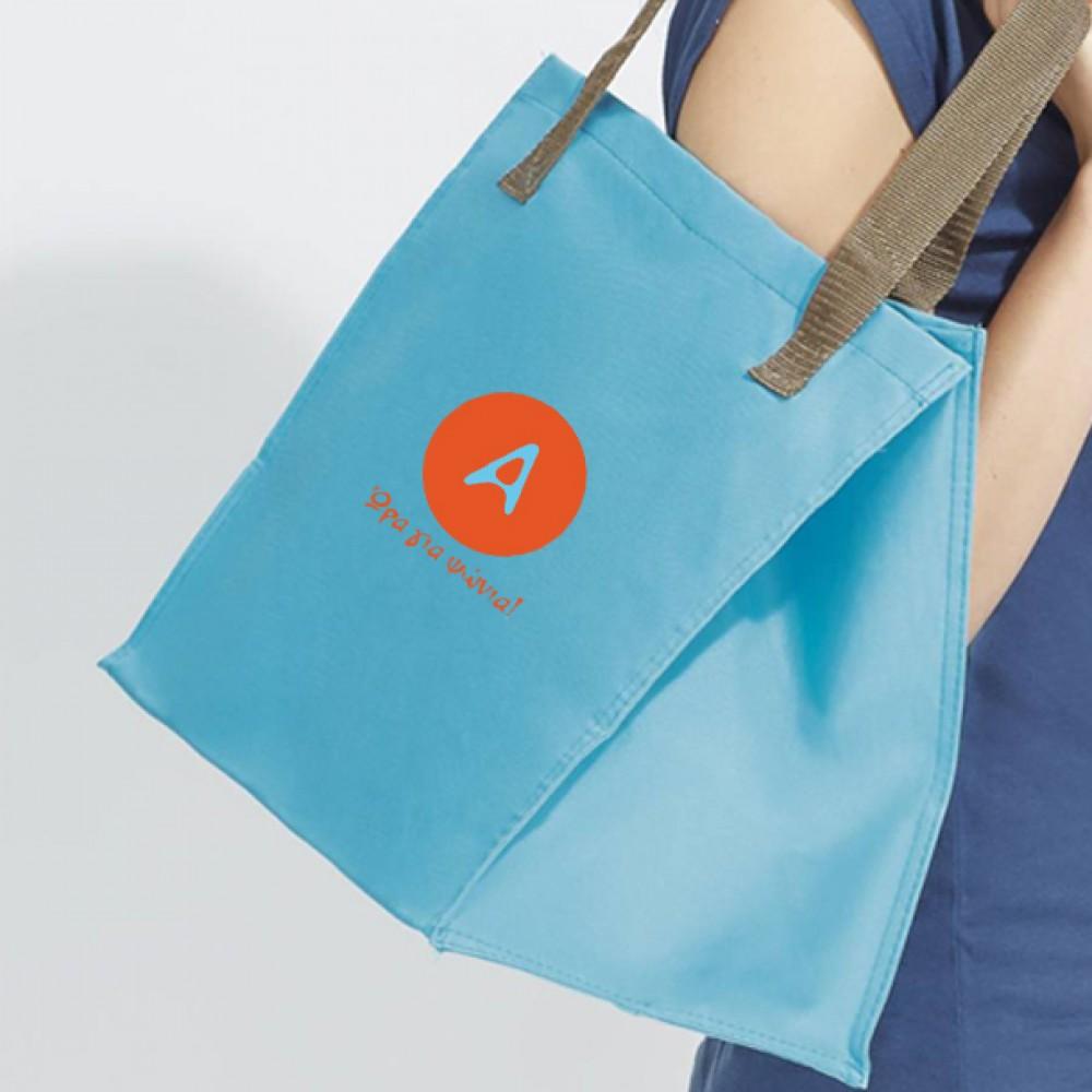 Προσωποποιημένη Τσάντα για αγορές, Ώρα για Ψώνια με Αρχικό