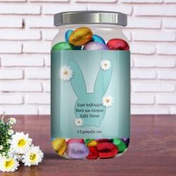 Δώρο Σοκολατένια Αυγουλάκια σε Βαζάκι με Μαργαρίτες