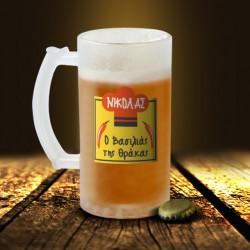 Ποτήρι Μπύρας, Ο Βασιλιάς της Θράκας, Προσωποποιημένο με Όνομα