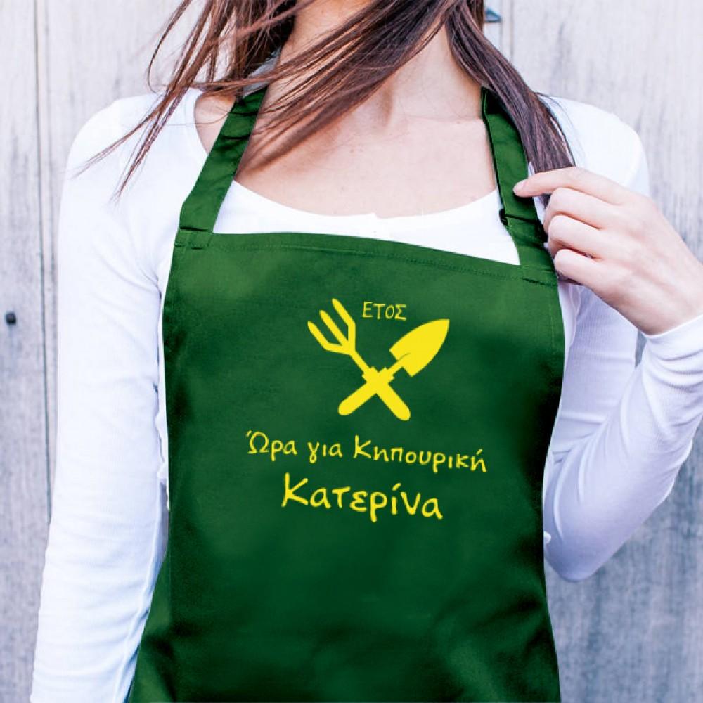 Familyandfriends.gr-Photo-Prosopopoihmeni-podia-prasinh-dwro-gia-mama-giagia-gynaika---OraGiaKhpourikh-THUMB