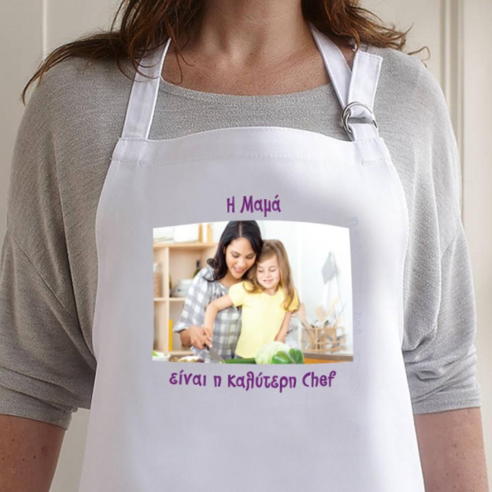 Ποδιά για την Κουζίνα, με φωτογραφία και όνομα