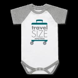 Δίχρωμο Φορμάκι, Travel Size με Μήνυμα ή Όνομα Παιδιού