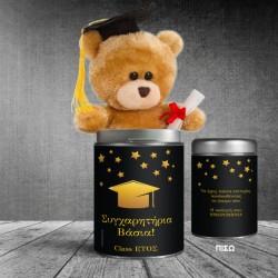 Συγχαρητήρια με Αρκουδάκι σε Μεταλλικό Κουτί για Αποφοίτηση