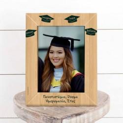Ξύλινη Κορνίζα με Καπέλα, Σχολείο, Ημ/νία Δώρο για Αποφοίτηση
