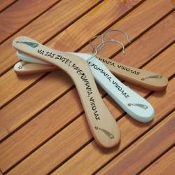 Familyandfriends.gr-Photo-Prosopopoihmenes-kremastres-xylines-dwro-gia-neogennhta-paidia---Asteria-THUMB-250x250