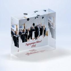 Διακοσμητικό Plexiglas Δώρο για Aποφοίτηση με Φωτογραφία