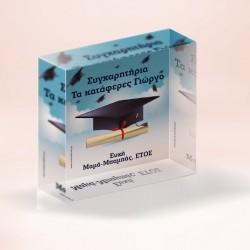 Δώρο Plexiglass για αποφοίτηση Διακοσμητικό με Ευχές, Όνομα