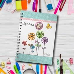 Τετράδιο Σπιράλ Α4 με λουλούδια, φωτογραφία, Όνομα, έτος