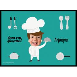 soupla-chef-dora-gia-agoria-prosopopoiimeno-familyandfriends.gr-photo-thumb-02-250x250