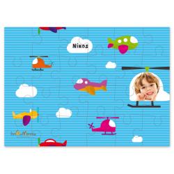 puzzle-aeroplanakia-dora-gia-paidia-prosopopoiimeno-familyandfriends.gr-photo-thumb-09-250x250
