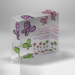 Αναμνηστικό Plexiglass με πεταλούδες Δώρο για Βάπτιση με Ευχές