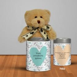 Δώρο σε Μεταλλικό κουτί, Αρκουδάκι για Επετείους με Αφιέρωση