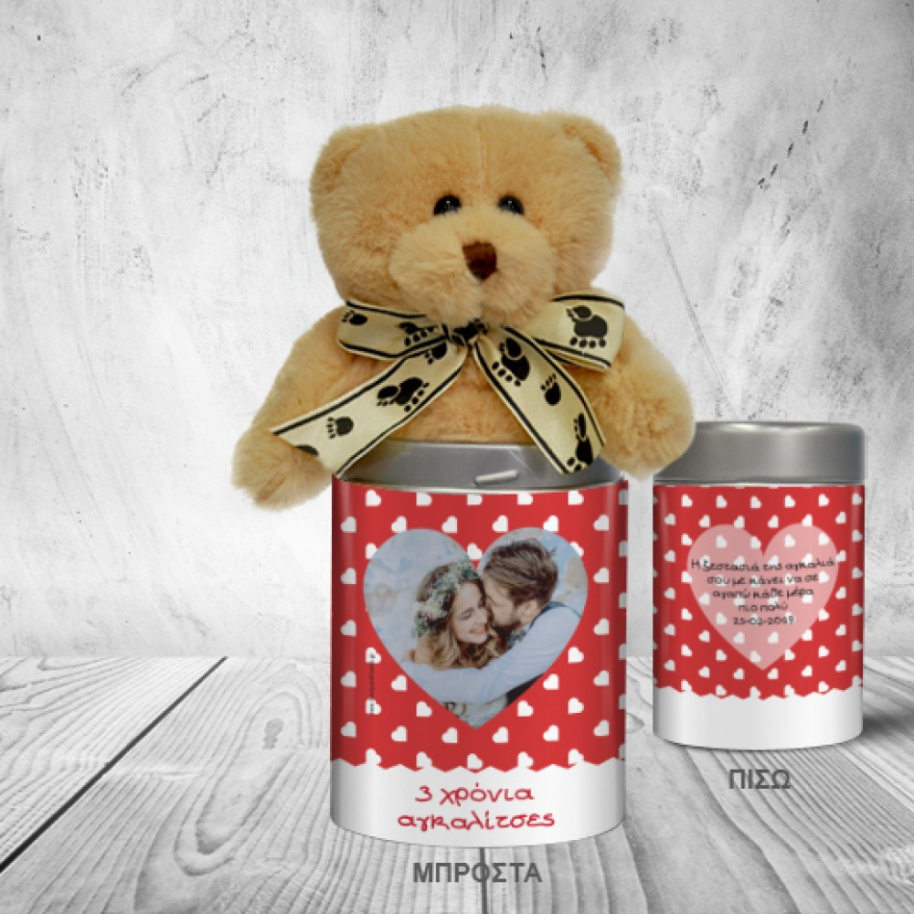 Δώρο Επετείου Αρκουδάκι σε Μεταλλικό κουτί με Φωτογραφία, Ευχές