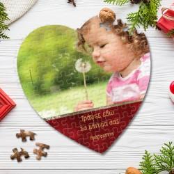 Familyandfriends.gr-Photo-Prosopopoihmeno-puzzle-kardia-DikoTous-THUMB-250x250