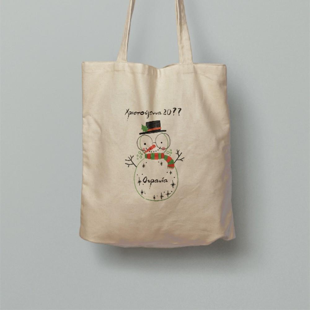 Τσάντα Αγορών για τα Χριστούγεννα με Όνομα
