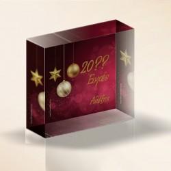 Καλή Χρονιά με Χριστουγεννιάτικο Διακοσμητικό Plexiglass με Έτος