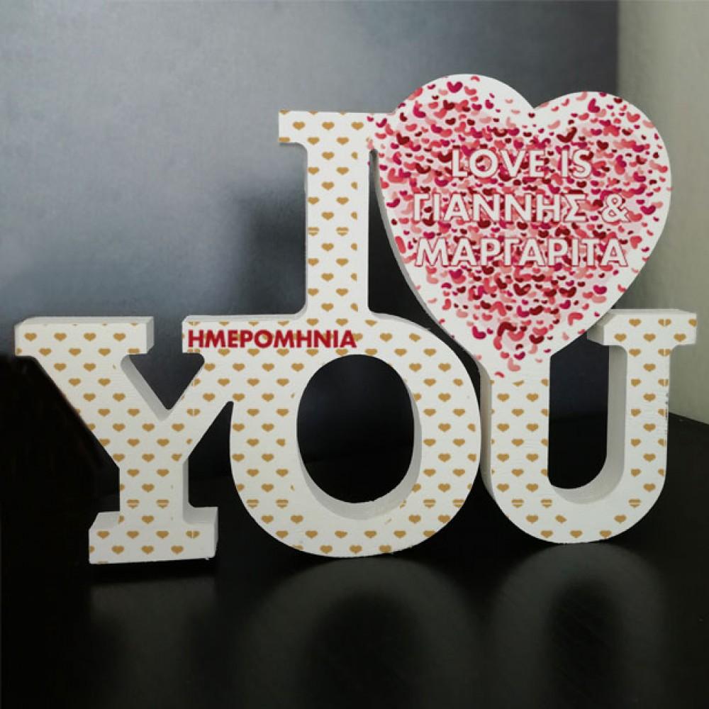 Σουβέρ 2 τεμάχια με βάση Φελλό, Love με Φωτογραφία, Μήνυμα