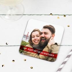 Familyandfriends.gr-Photo-Prosopopoihmeno-souver-EROTEVMENOUS-epereios-valentines-PhotoRedLine-THUMB-250x250