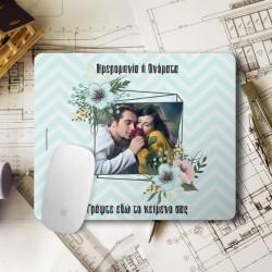 Familyandfriends.gr-Photo-Prosopopoihmeno-Mousepad-dwro-gia-valentines-erotevmenous-epeteious---ZigZagPhoto-THUMB-250x250