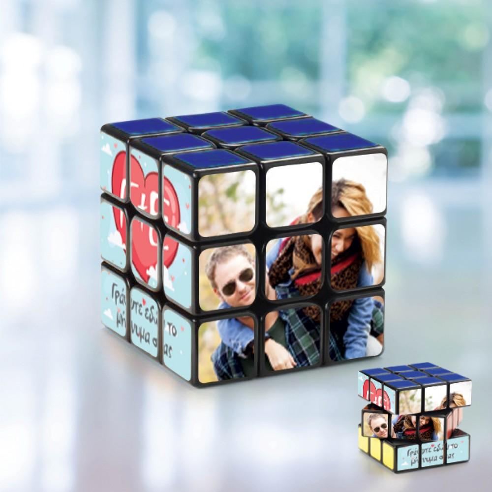 Κλασικός κύβος, παζλ Rubik παιχνίδι προσωποποιημένο με Φωτογραφία