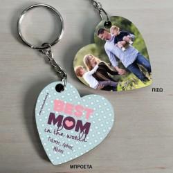 Μπρελόκ Καρδιά διπλής όψης Best Mom, με Ονόματα, Φωτογραφία