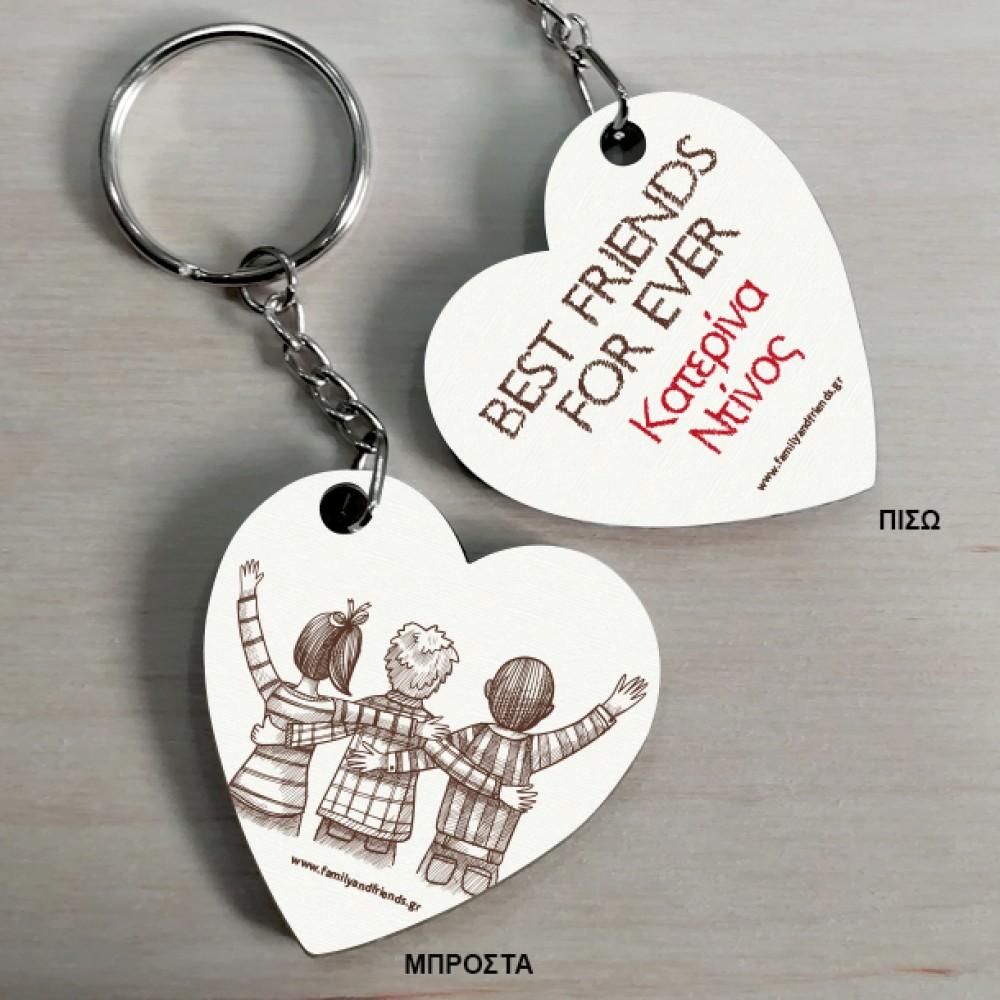 Familyandfriends.gr-Photo-Prosopopoihmeno-brelok-xylino-kardia-dwro-gia-filous---BestFriends-THUMB